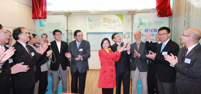 The establishment of the Sham Shui Po Office signifies a new chapter in the development of the BPA's community work in Kowloon.
