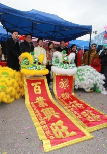 The opening of BPA New Year fair stall was accompanied by a lively and vigorous Lion Dance aimed at spreading good fortune and prosperity to the people of and businesses in Hong Kong.
