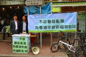 BPA Tai Po District Council members including Mr Chan Cho-leung and Mr Rex Li Wah-kwong collect signature in the booth set up in Tai Po.